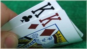 coppia-poker-texas-holdem